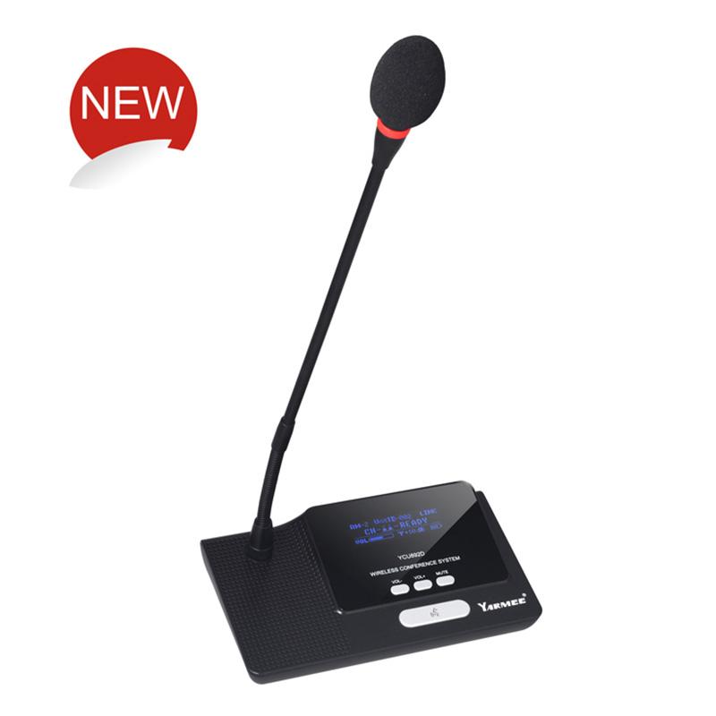 YCU892D Wireless Delegate Unit