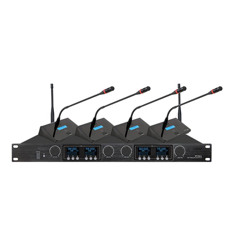 YU44 4 channels uhf wireless microphone