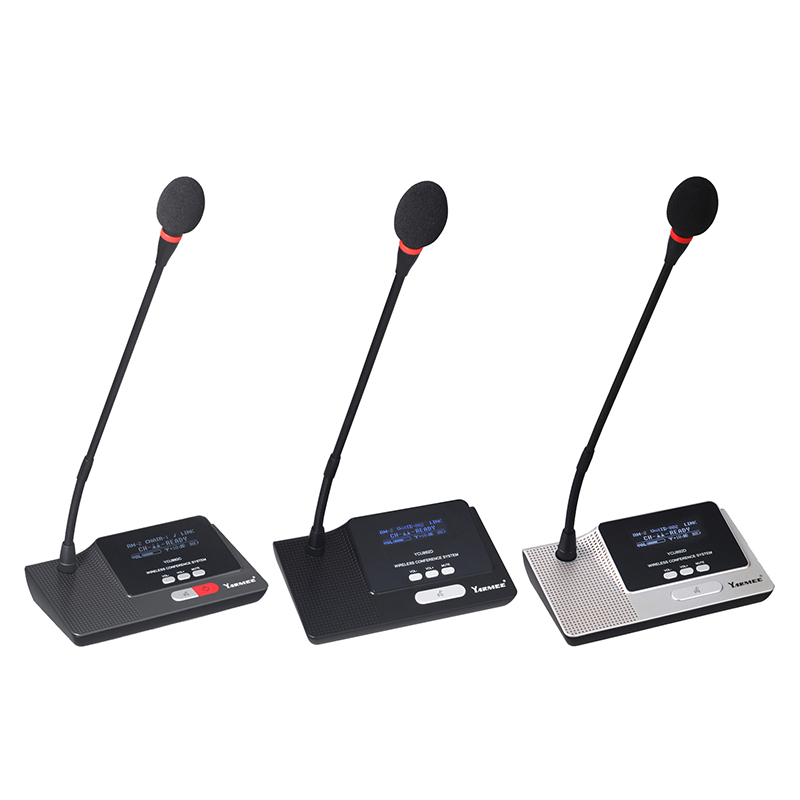 Digital wireless conference system YCU892