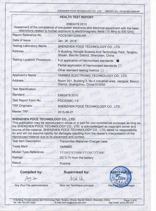 YT100 tour guide system  CE Certificate