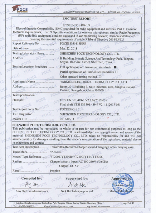 YT200 tour guide system  CE Certificate