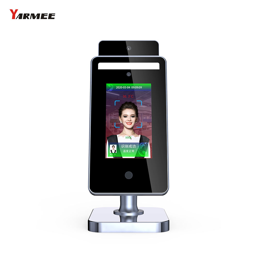 YF120 Facial recognition infrared thermometer was released
