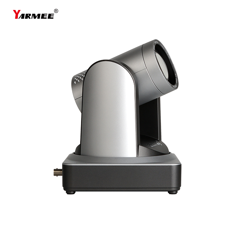 YC532 HD Conference System